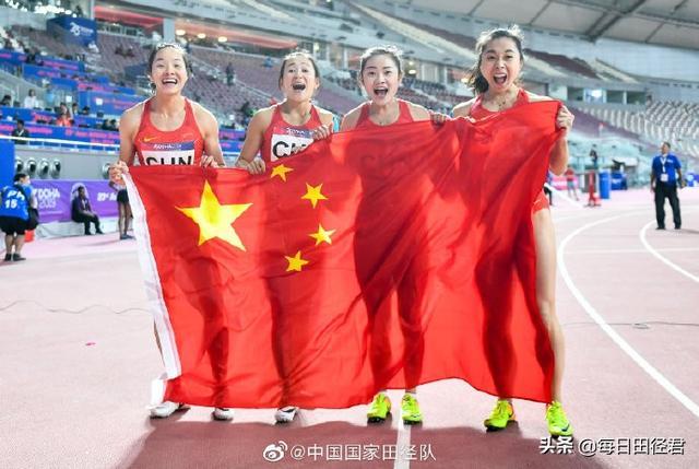 韦永丽、梁小静率中国队夺得钻石总决赛百米接力季军