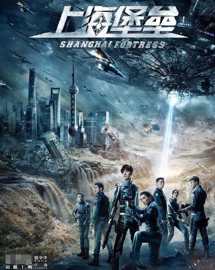 鹿晗舒淇也救不了《上海堡壘》,導演被迫道歉,坦承投資人賠了錢
