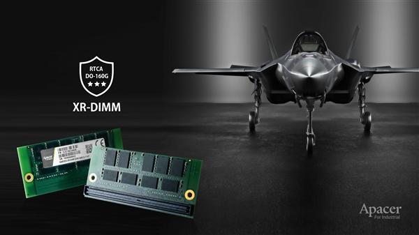 宇瞻发布全新XR-DIMM内存:首个符合美国航空标准