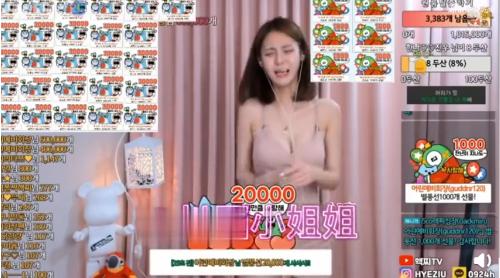 中领土豪20分钟,打赏韩国女主播2300万,女主播幸福得捂嘴尖叫淡看江湖路