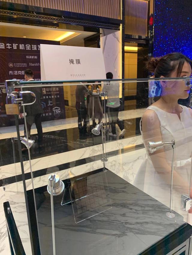 上海矿业投资峰会:2019年比特币挖矿产业规模超