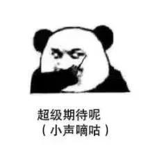 反转,反转,再反转~盒饭王宁羽终于领了自己的那一份