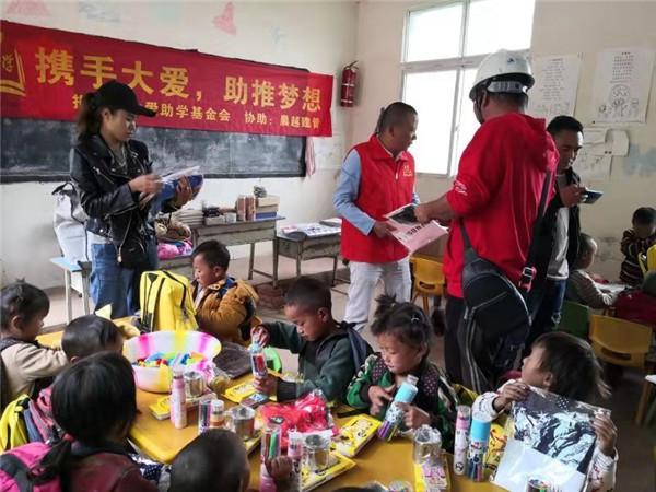 四川凉山大爱助学公益团队为偏远留守儿童送温暖助