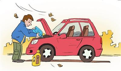 冬季汽车养护,知道这些