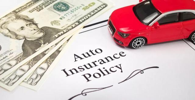 体验下美国人的汽车保险,无论是否全责,出险就上涨2.4万元!