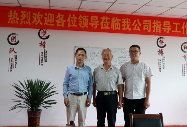 特邀山东省军区原陆军将军幸胜标亲临浩博传媒指导工作