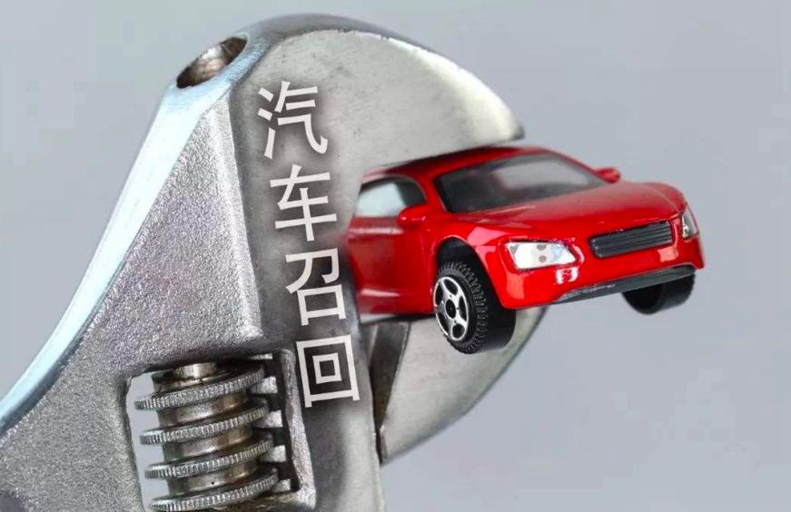 11月召回缺陷车辆百万辆,长安福