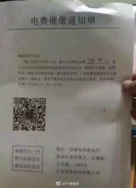 http://www.umeiwen.com/gaoxiao/624947.html