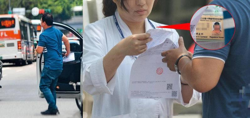 40万做试管婴儿,老公不陪着只有司机跟随,林志玲到底图个啥?