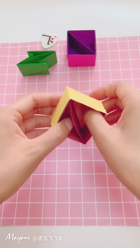 折心形的步骤图解图片