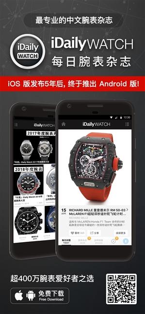 http://www.jindafengzhubao.com/zonghexinxi/26064.html
