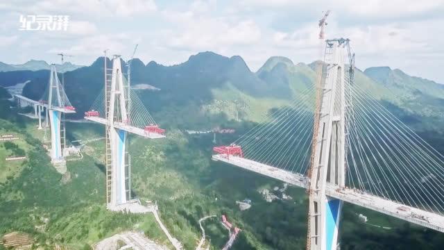 平塘特大桥:332米,全球最高混凝土桥塔