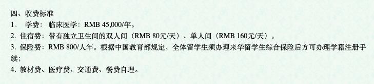 """北大回應""""47萬獎學金錄取漢語不達標菲籍留學生"""""""