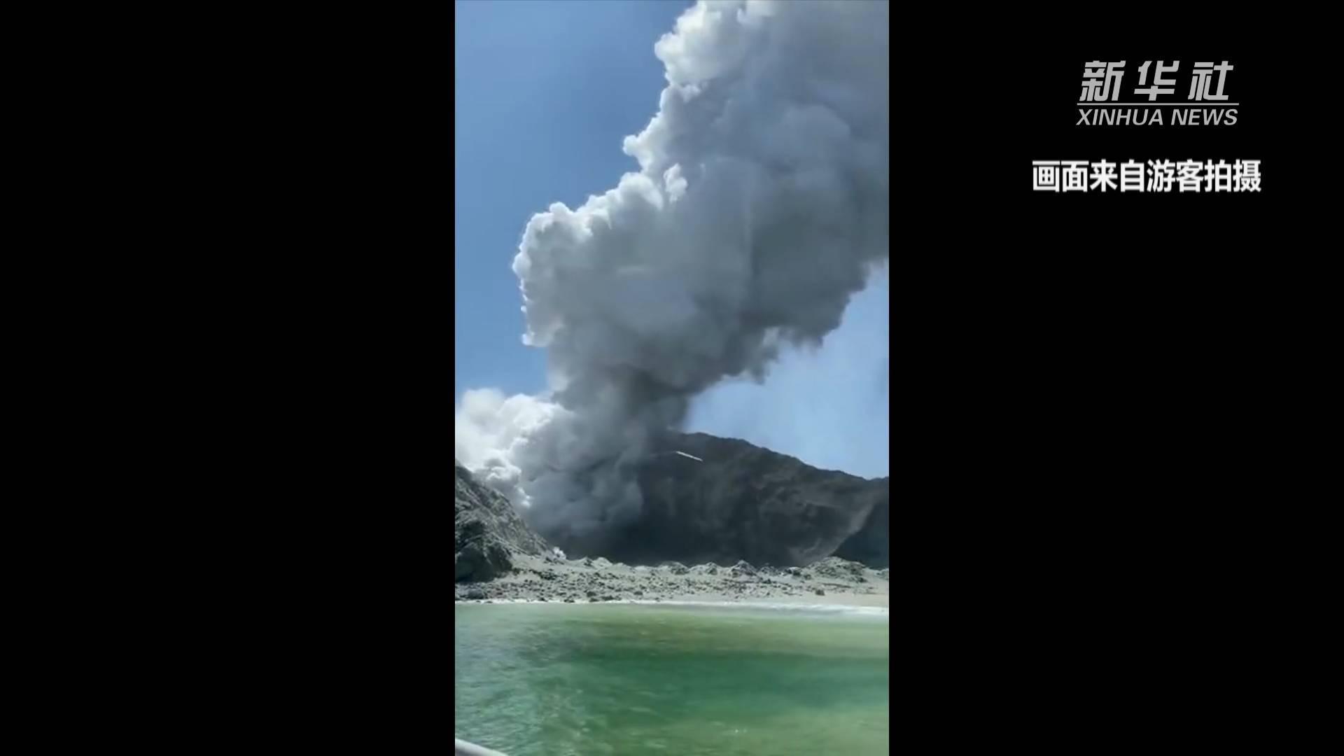 记者连线 新西兰怀特岛火山喷发确认5人死亡
