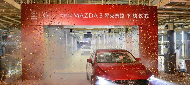 少了长安马自达 中国汽车会不会太无聊?