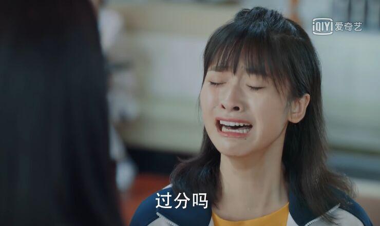 废柴杨逾越能吃得下演员这碗饭吗pmp-138