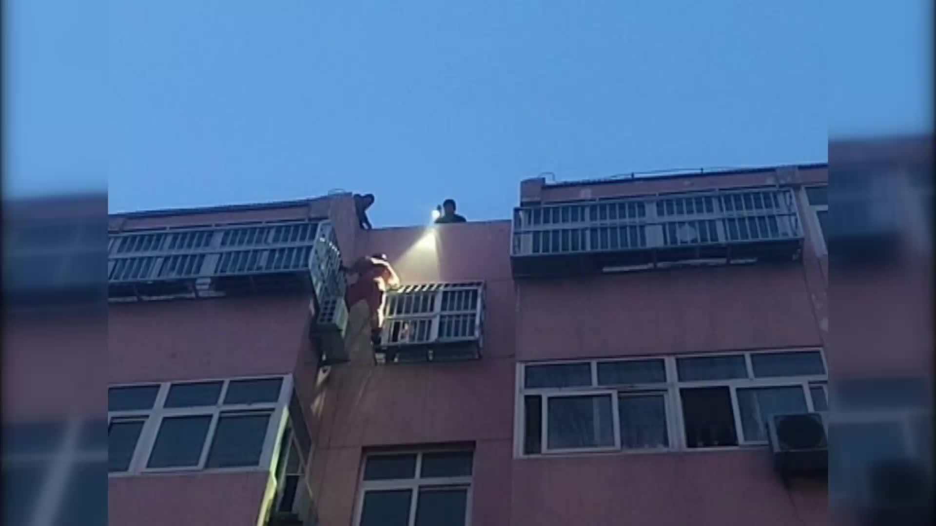 孩子被反锁5楼家中,聊城消防员顶楼索降救援