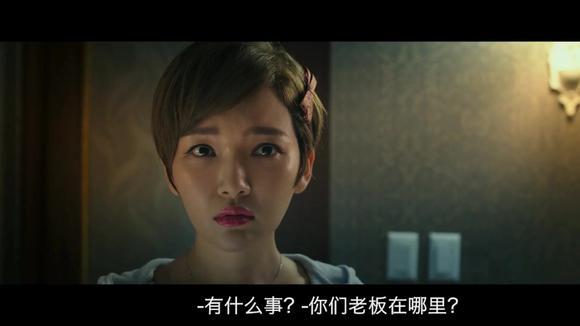 韩国剧情片:海难无灾难有情,这部电影揭示了人心深浴室恐怖情人电影介绍图片