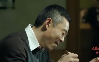 飙演技,赵德汉的位置是个肥差,侯亮平:我听说拿个高官你都不换