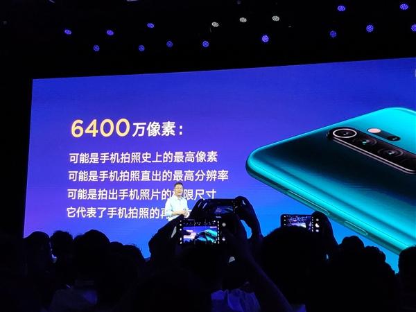 红米Note 8 Pro首发6400万?#27827;隤30 Pro的主摄?#38469;?/1.7英寸大底