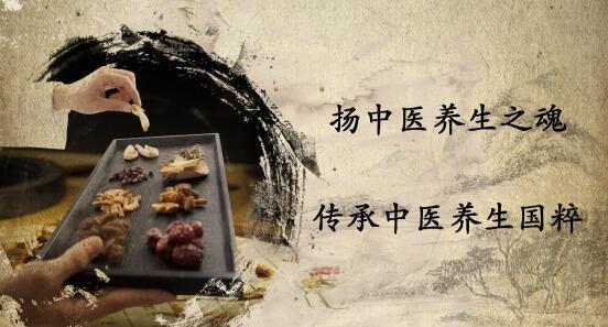 http://www.weixinrensheng.com/yangshengtang/1209225.html