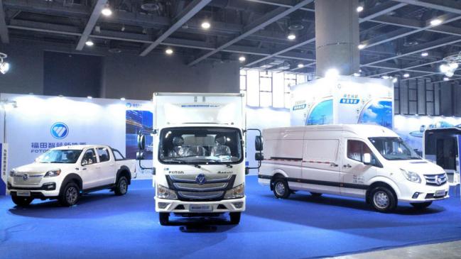 福田智藍新能源亮相廣州新能源車展