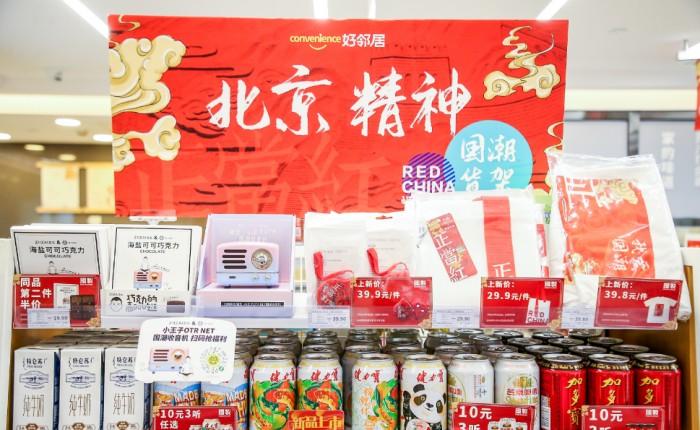 ZIIZAI自在+猫王+便利店三方跨界 新品巧克力销量第一
