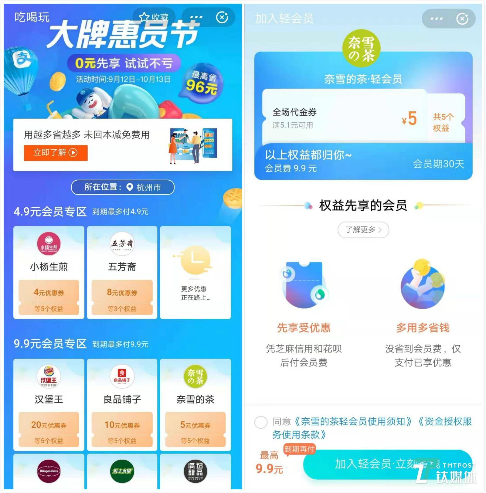 上线一年,支付宝小程序艰难突围-郑州小程序开发