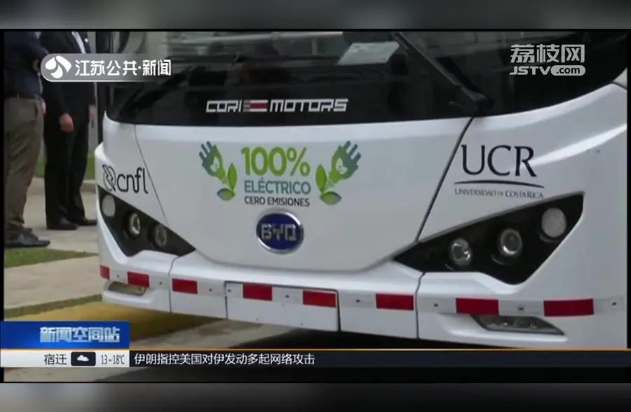 哥斯达黎加开始测试首辆纯电动公交车