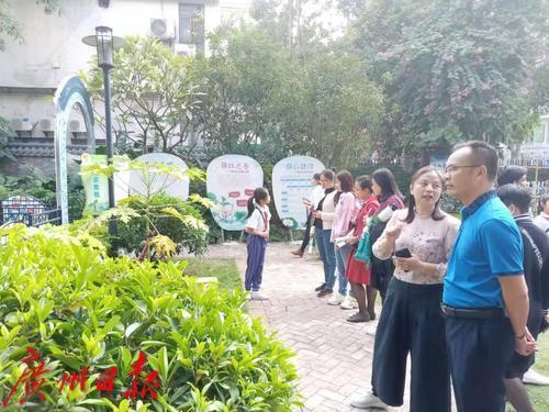 """垃圾分类""""第一课"""",荔湾区学校推广三年行动计划"""