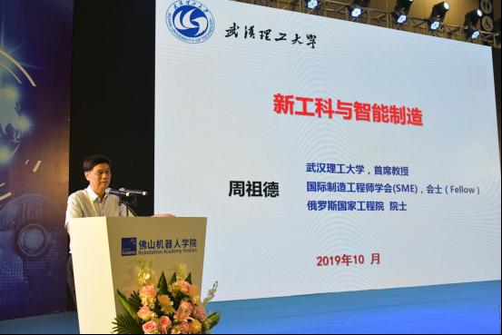 智汇佛山_科创未来 第九届中国教育机器人大赛总决赛圆满成功