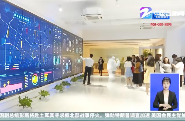 乌镇峰会倒计时:浙江智慧医疗迅猛发展 医疗黑科技护航阅兵式