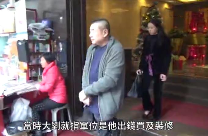 刘銮雄曾买豪宅送前女友,却连累其父下台,女方服安眠药闹分手