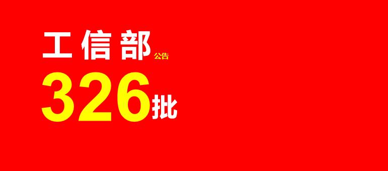 http://www.carsdodo.com/yangchefeiyong/280778.html