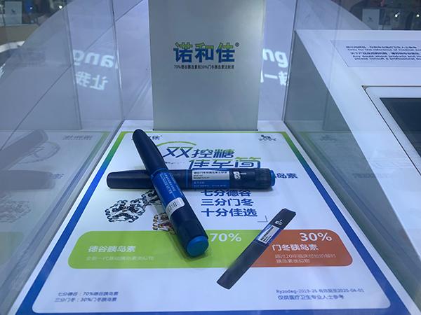 用药便捷无需混匀,这款治疗2型糖尿病的创新药首次亮相中国