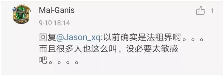 无印良品法租界活动引热议 媒体:中国已经没这东西!