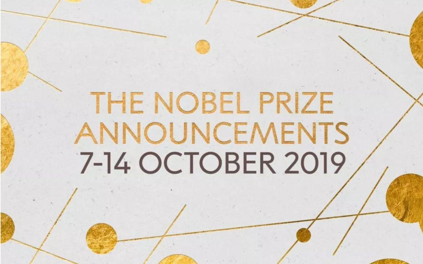 诺贝尔奖官网截图