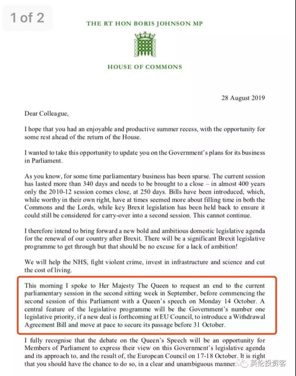 首相出狠招!英女王同意议会休会 英镑应声暴跌