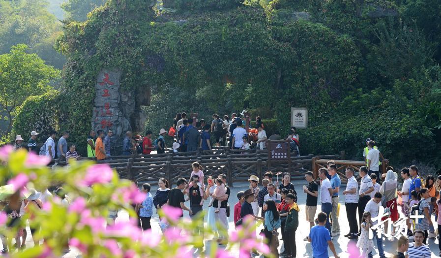 国庆假期,连州旅游市场吸引资金2.53亿元