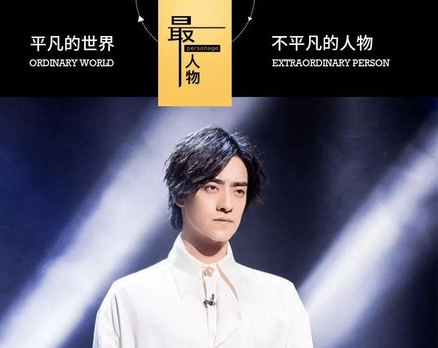 郑云龙 音乐剧 舞台 演员 人生选择题 友情 时空 特质 观众 母亲
