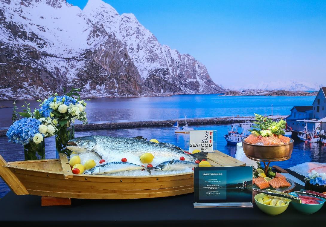 挪威海产对华出口持续增长,打开繁荣贸易新篇章