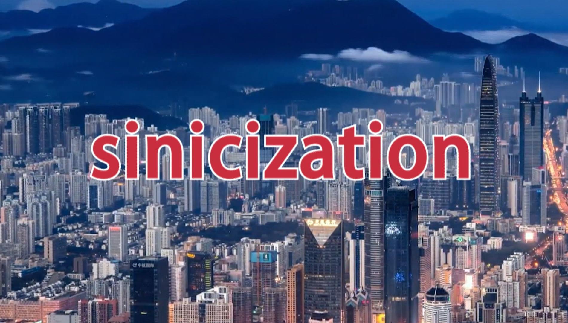 与世界对话 马丁·雅克:中西方全球化有什么不同