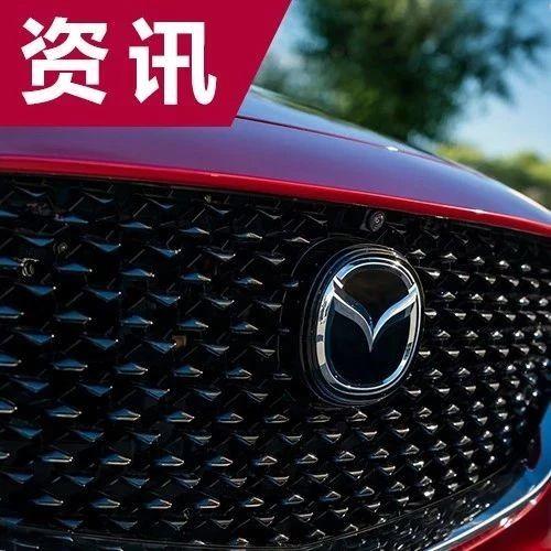 马自达新车配涡轮+轻混,领克推7座中大型SUV