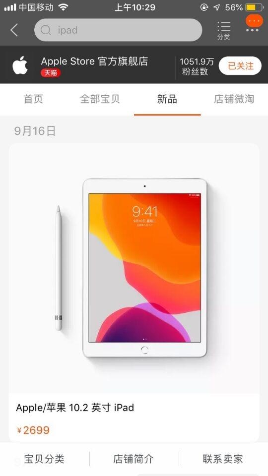 http://www.shangoudaohang.com/yingxiao/208662.html