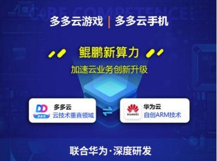广州搬运公司福建久泽集团与华为达成战略合作 携手开拓5G云
