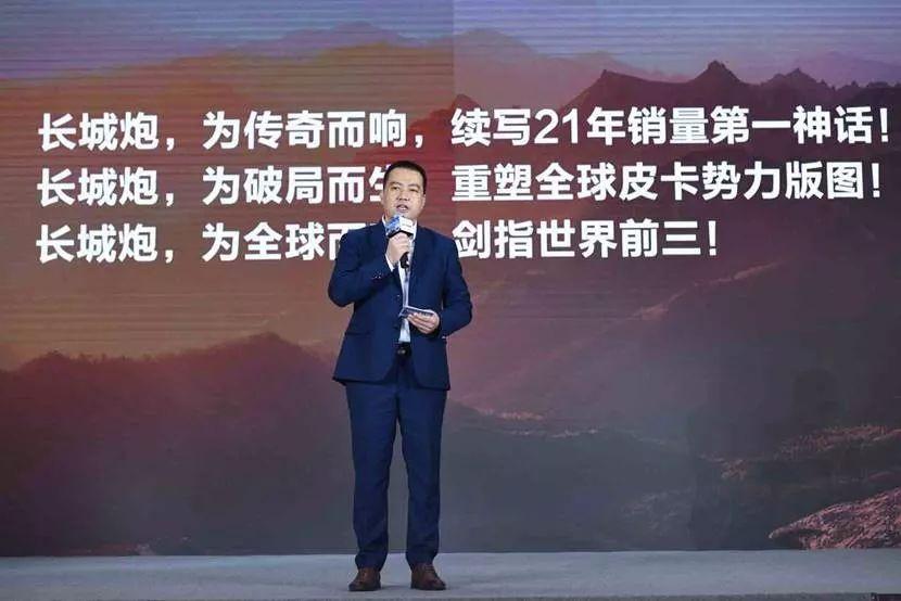 http://www.weixinrensheng.com/qichekong/1210643.html