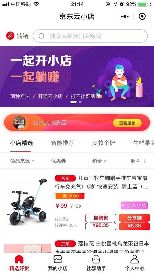 http://www.xqweigou.com/dianshangrenwu/62087.html