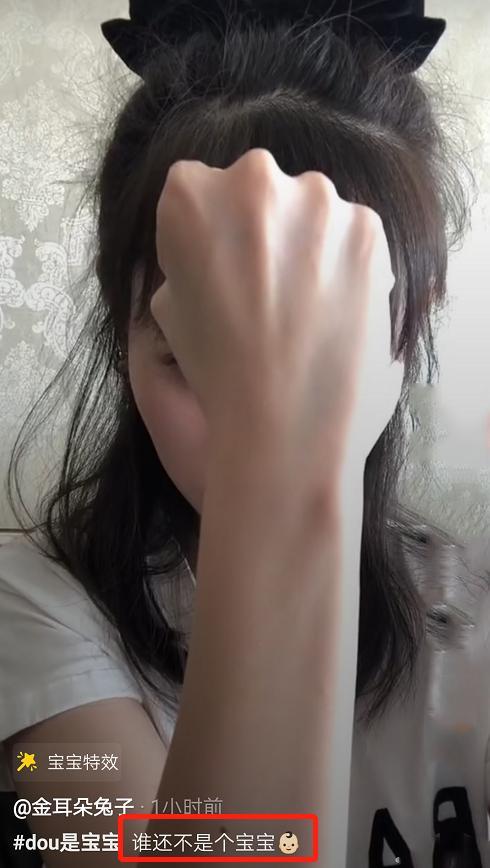 马蓉 马蓉学女星玩变脸相貌神似女儿,王宝强看了怎想?