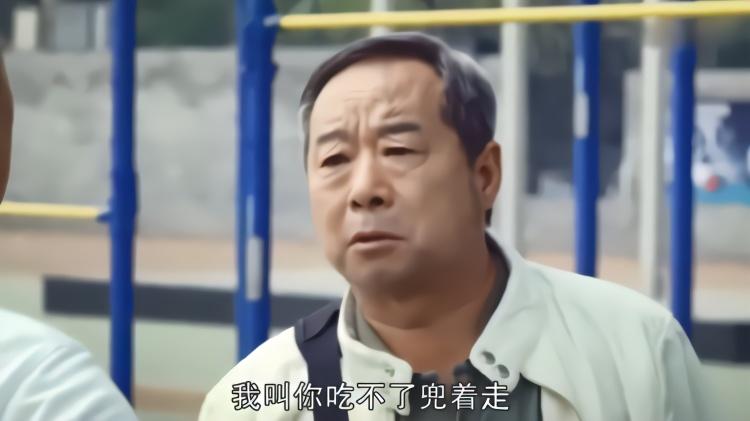 体育老师:准岳父去吓唬大叔,掏出一把杀猪刀,下秒大叔反应笑喷