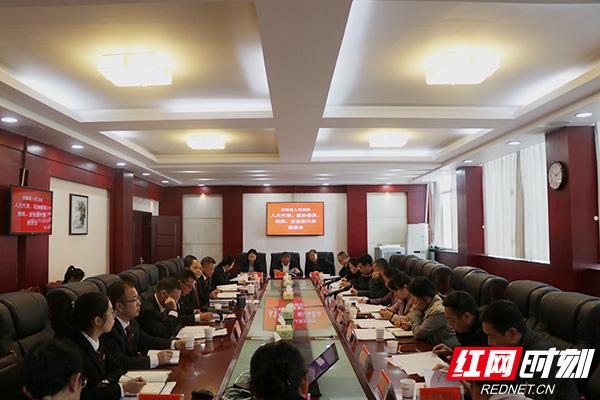 炎陵县法院举办人大代表、政协委员、律